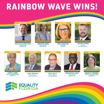 RAINBOW_WAVE_WINS (1).png